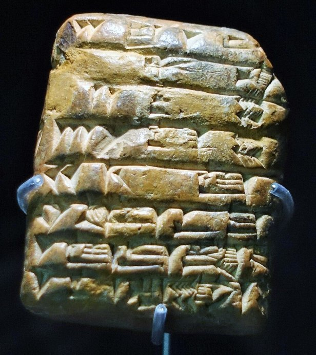 State Library of Victoria - Joy of Museums - Cuneiform Tablet