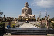 Great Buddha Statue, Bodh Gaya.jpg