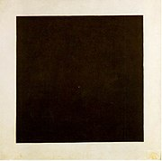 Black Square, 1915, Oil on Canvas, State Russian Museum, St.Petersburg