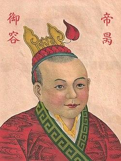Kaisar Bing, kaisar terakhir Dinasti Song yang mengakhiri hidupnya dalam pertempuran Yamen