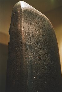 """Side view of the stele """"fingertip""""."""