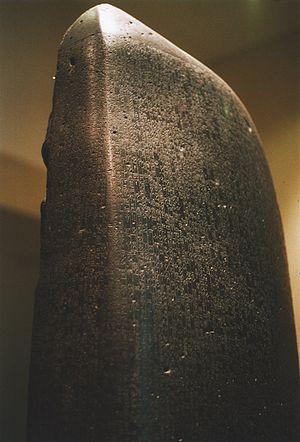 Code of laws of Hammurabi