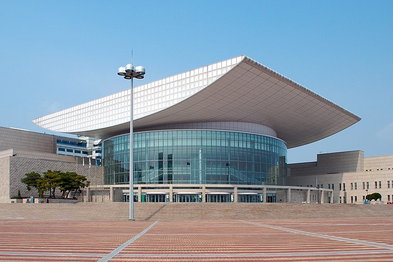 File:Daejeon Culture and Arts Center.jpg