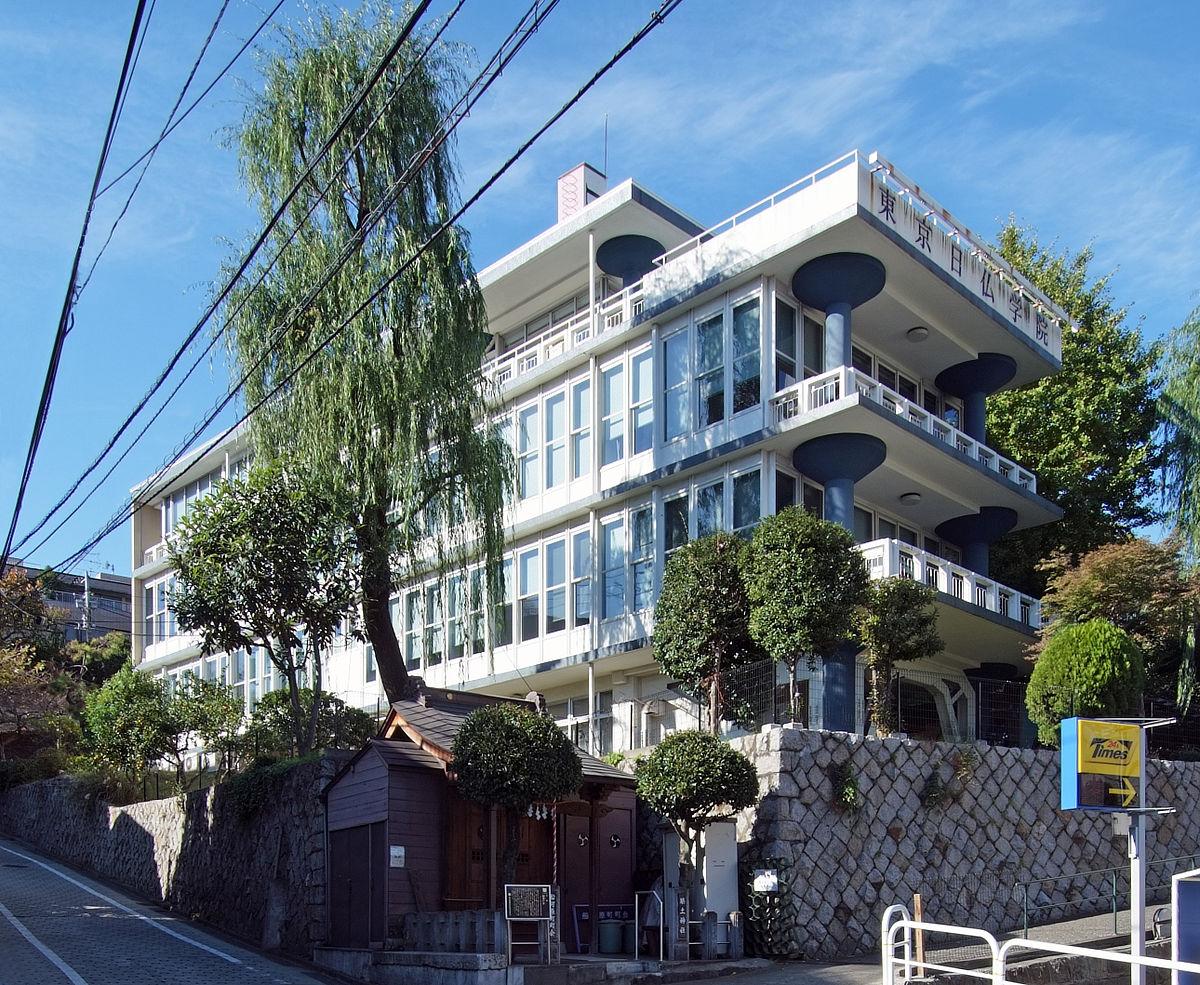 Institut Franco Japonais De Tokyo Wikipdia