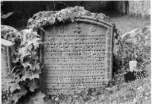 English: Jewish Cemetery in Trier - Grave No 3...