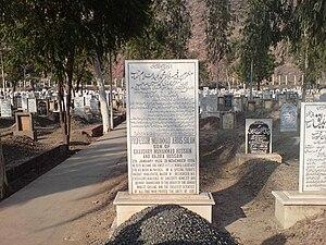 Grave of Prof. Dr. Abdus Salam (1926-1996) in ...