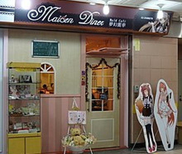Entrance Of A Maid Cafe