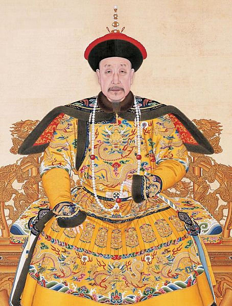 File Portrait of the Qianlong Emperor in Court Dress.jpg 3cbb199466
