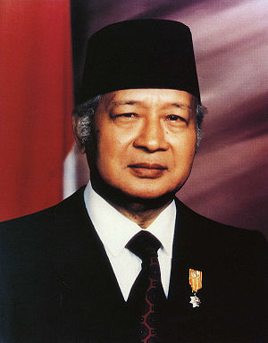 English: Suharto, second President of the Repu...