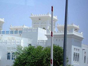 Qatar Foundation at Education City in Doha, Qatar