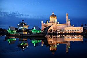 English: Dusk at the Sultan Omar Ali Saifuddin...