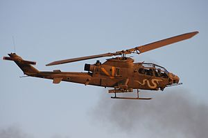 English: AH-1 during live fire demonstration, ...