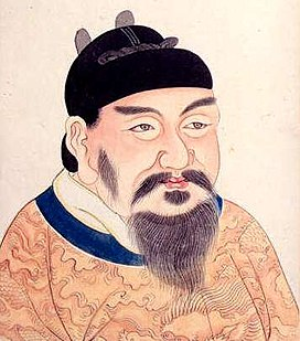 Gaozong of Tang.jpg