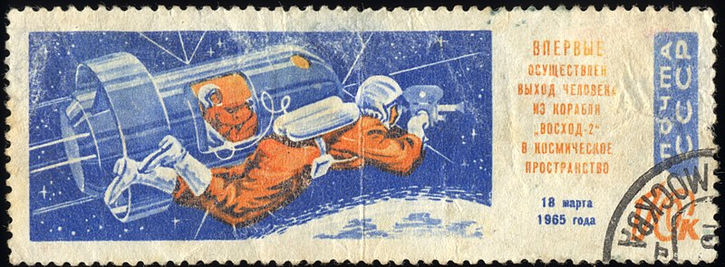 Soviet Union-1965-Stamp-0.10. Voskhod-2. First Spacewalk.jpg
