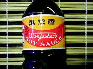 japanese soy sauce, it contains more salt than...