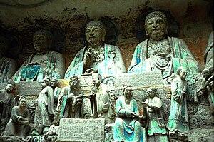 中文(简体): 大足石刻