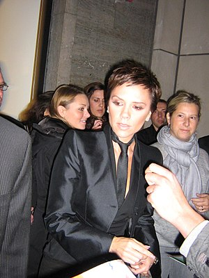 English: Victoria Beckham in Düsseldorf for pr...