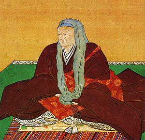 Portrait of the Emperor Reigen (detail)