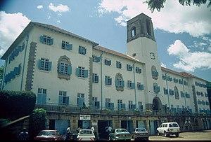 English: Makerere University, Kampala, Uganda....