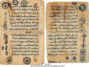 Melchite Hirmologion written in Syriac Sertâ b...