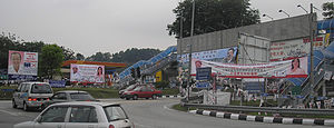 Campaign banners of the 2008 Malaysian general...