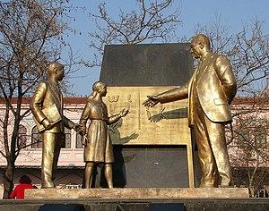Ataturk teaching the children of Turkey the La...