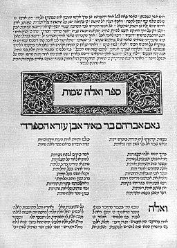 10 commandments 603 mitzvot # 55