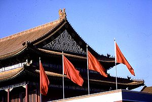 The Tiananmen gate house in Beijing, China