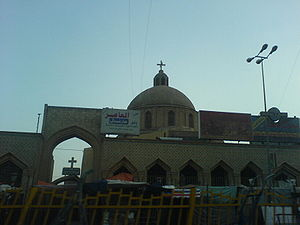 A church in Baghdad.