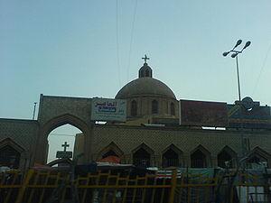 A church in Baghdad.