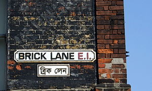 English: Street logo sign of Brick Lane in Eng...