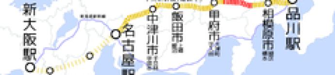 中央新幹線の路線図