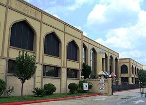 Islamic Education Center, Houston, Texas