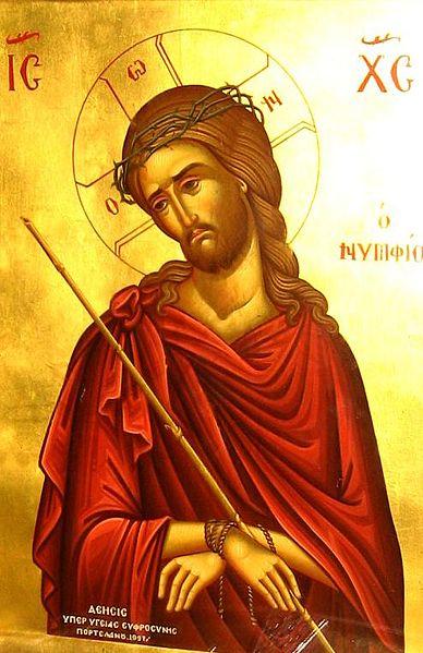 File:Jesus Christ fragment.JPG