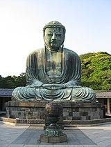 Liêm Thương Đại Ph�t (鐮倉大佛, ja. Kamakura Daibutsu) tại Cao Đức viện (高徳院), Nh�t Bản, thế kỉ 13