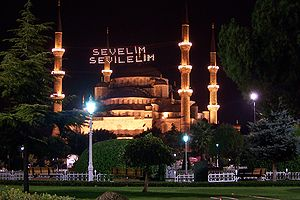 Sultan Ahmed Mosque with Mahya, Istanbul, Turkey