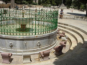 Washing station on the Temple Mount, Jerusalem...