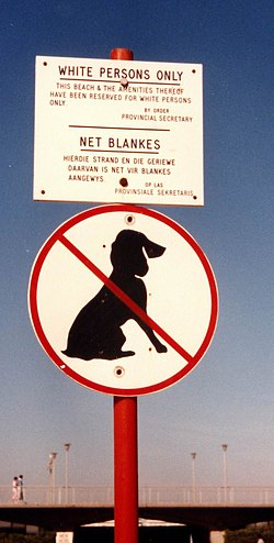 Apartheid sign in South Africa