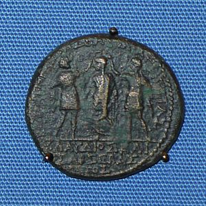 English: A coin bronze minted by Herod of Chal...