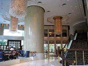 Island Shangri-La Hotel 香格里拉酒店