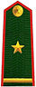 Vietnam Border Defense Force SubLieutenant.jpg