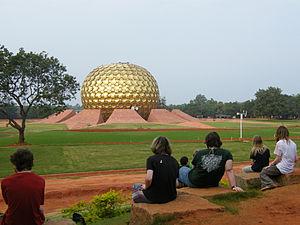 English: Auroville in villupuram district,tami...