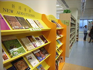 HK Tuen Mun Public Library new books
