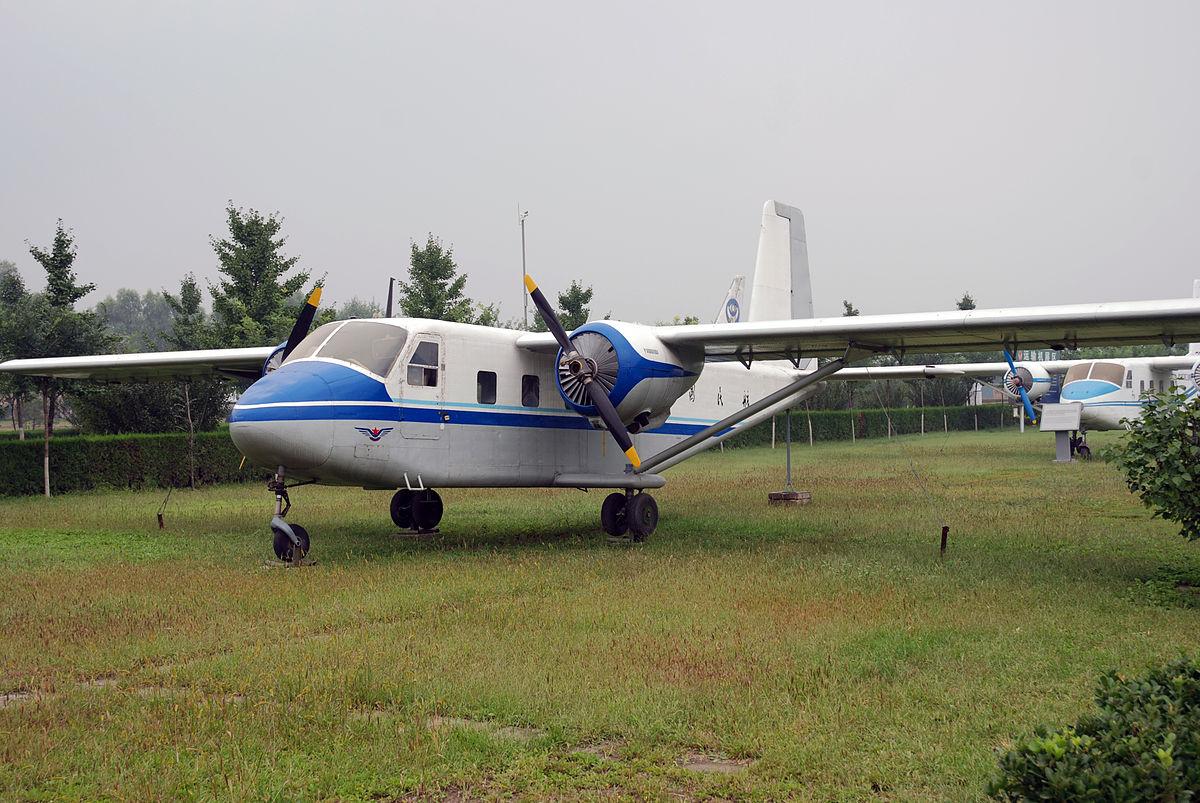 Harbin Y-11