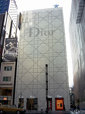 """Christian Dior Store in Ginza""Japan"