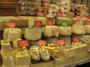 English: Halva in Mahneh Yehuda market עברית: ...
