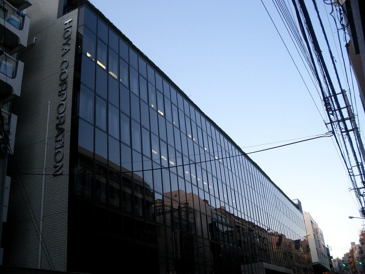 Hoya Corporation Wikipedia