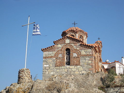 Orthodox Church, Sigri, Lesbos, Greece