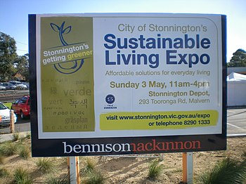 English: The 2009 Sustainable Living Expo in S...