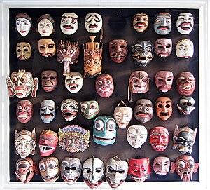 Various Balinese Topeng (dance masks), Taman M...